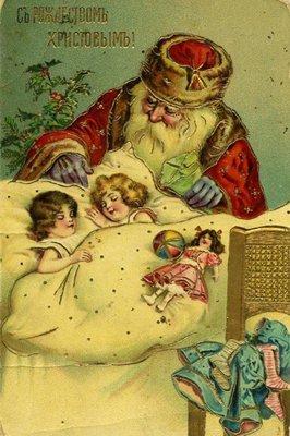 Первые отечественные поздравительные открытки