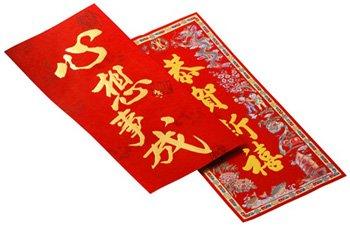 Китайские красные карточки